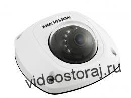 hikvision ds 2cd2542fwd iws