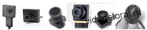 Разновидности мини видеокамер для скрытого видеонаблюдения