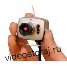 Выбор миниатюрных камер скрытого видеонаблюдения