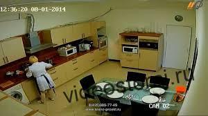 наблюдение в квартире