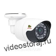 Наружная камера full hd видеонаблюдения
