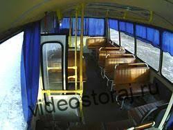 Скрытое видеонаблюдение в автобусе и в машине
