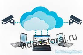 Подключение с использованием облачных сервисов