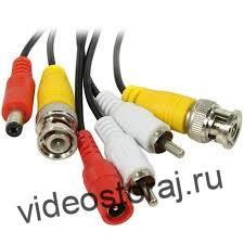 кабель для аналоговых систем камер наблюдения
