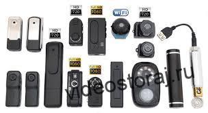 где купить скрытые видеокамеры