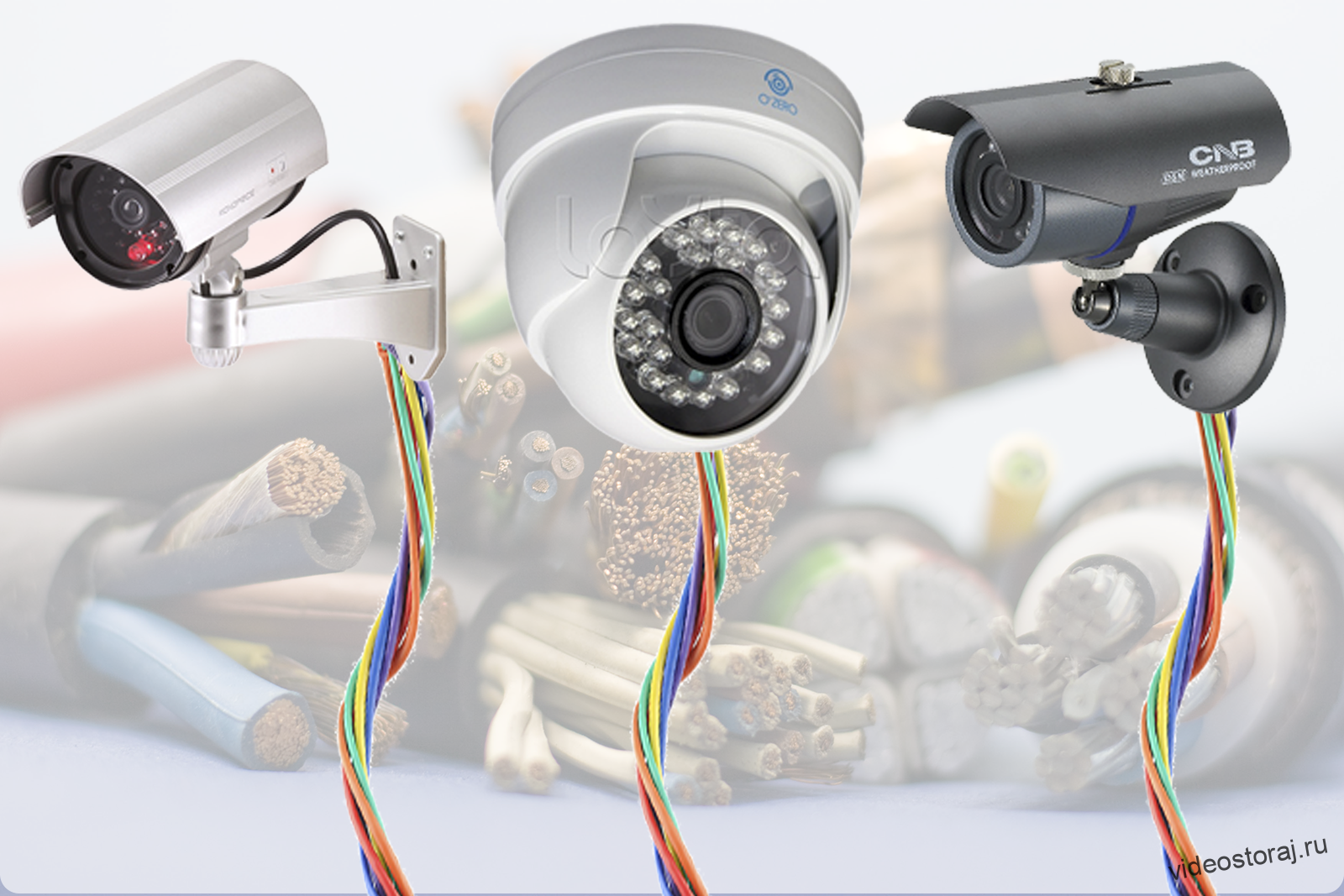 кабеля для видеонаблюдения