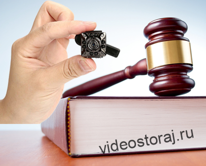 законность видеонаблюдения в детсаду