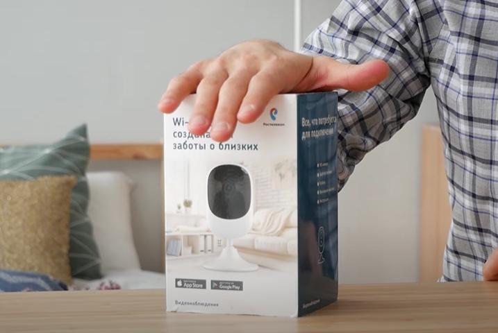 умный дом ростелеком камера