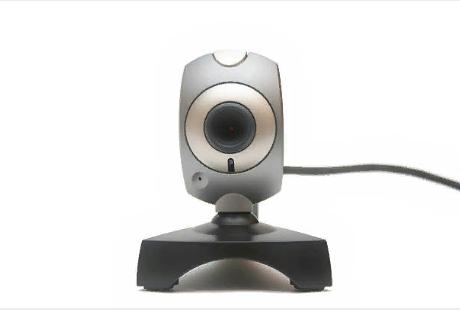 Веб-камера для наблюдения