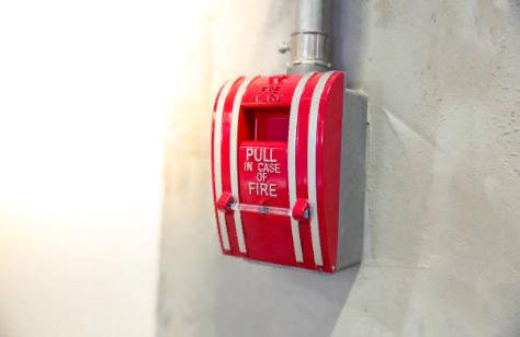 Характеристика пожарной автоматики