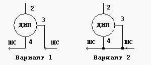 Схема подключения дымовых датчиков