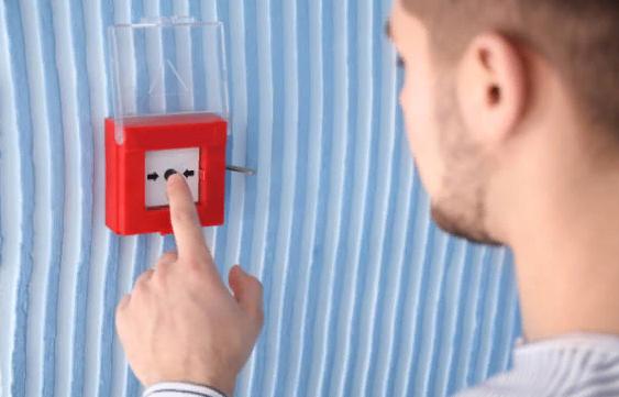 Подача сигнала пожарной тревоги