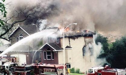 Определение опасных факторов пожара