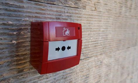 Описание охранно-пожарной сигнализации