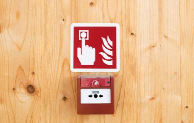 Пожарная сигнализация в доме
