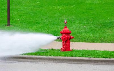 Определение пожарного гидранта