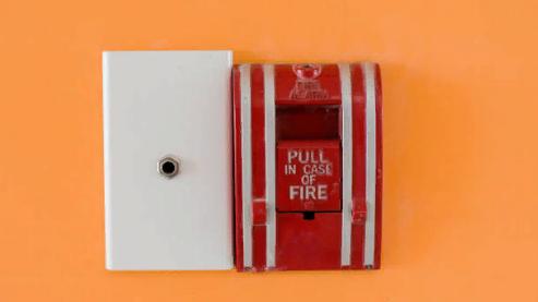 Характеристика пожарной сигнализации