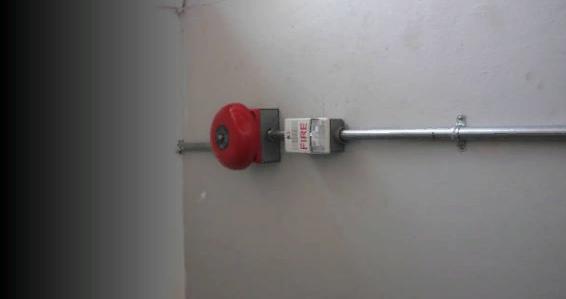 Документ, устанавливающий требования к пожарной сигнализации