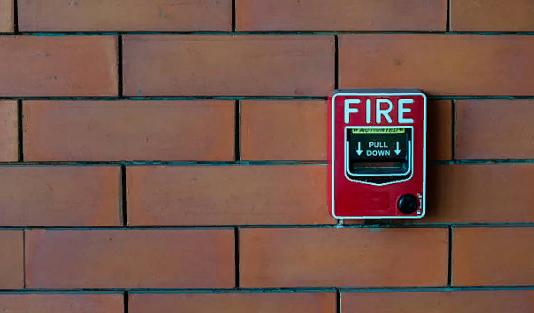 Устройство пожарной сигнализации