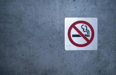 Ограничение на курение