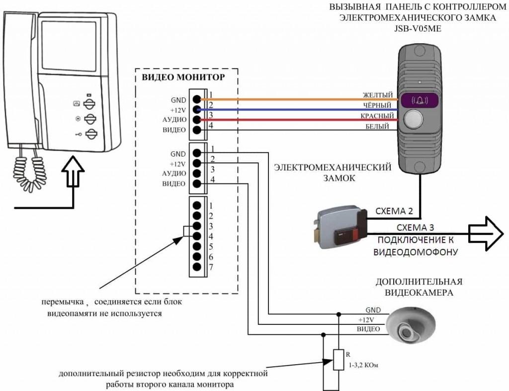 Вызывная панель домофона схема принципиальная
